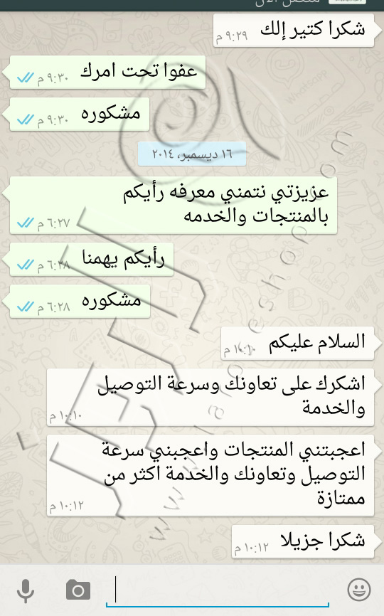 Screenshot_٢٠١٤-١٢-١٧-٠٦-٣٧-٢٨ copy.jpg (540×866)