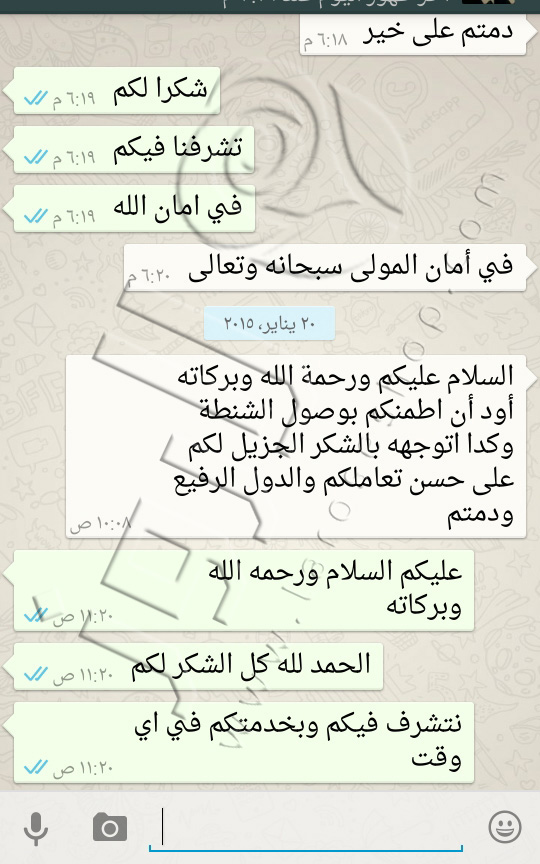 Screenshot_٢٠١٥-٠١-٢٠-١٦-٠٤-٣٥ copy.jpg (540×864)